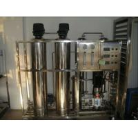 China Automatic Flushing RO Reverse Osmosis Water Filter System with 500LPH Purification Filters on sale