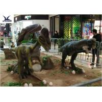 Best Eyes Blink Giant Life Size Dinosaur Theme Park Simulation Roar / Infrared Ray Sensor wholesale
