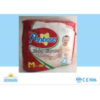 Best Anti Leak Disposable Baby Diapers Healthy With SMMS Non Woven Fabric Material wholesale