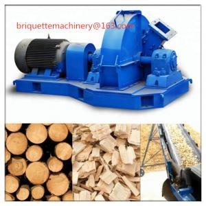 China Wood sawdust making machine mobile wood crusher machine  grinding machine on sale