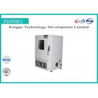 Best IEC Standard Battery Thermal Shock Test Chamber For UL KP-3020-B wholesale