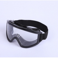 Buy cheap Optical goggles Personal protective equipment Safety goggles Goggles Antifoam from wholesalers