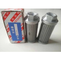 Buy cheap Stainless steel hydraulic filter element replacement, suction filter from wholesalers