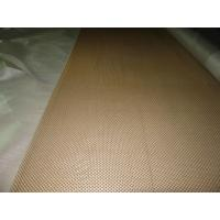 Best Coil Curtains | Woven Wire Fabric Draperies wholesale