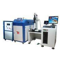Best Galvanized Sheet Automatic Laser Welding Machine / Laser Soldering Equipment wholesale