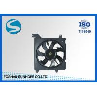 Best 2001-2006 Hyundai ELANTRA Radiator Cooling Fan , Electric Radiator Fans For Cars  wholesale