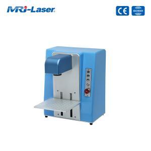 Best 110V 220V 30W Fiber Laser Marking Machine For Metal and Plastic wholesale