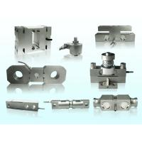 Best low cost load cell wholesale
