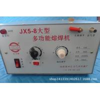 Best Jewelry Equipment Multifunction Welding Machine JX5-8 wholesale