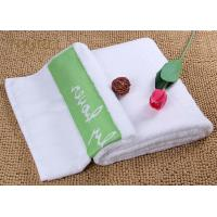 Best Pure White Plain Dyed Hotel Towel Set Custom 5 star Hotel Topgrade Hotel Towel wholesale
