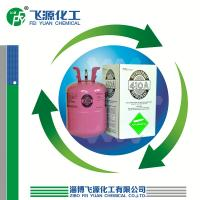 Best Mixing refrigerant gas R410A wholesale