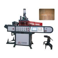 Buy cheap plastic forming Machinery from wholesalers