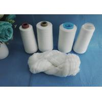 Buy cheap 100% Polyester Spun Yarn 52/3 50/3 Virgin Semi - Dull Or Bright Fiber On Hank Polyester Yarn product