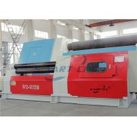 Best High Efficiency Plate Bending Rolling Machine CNC Hydraulic Drive Reliable Operation wholesale