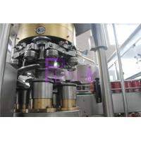 Buy cheap High Speed Coke Filling Machine , 2 In 1 PLC Can Filling Line product