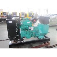 Buy cheap Super silent 30kw diesel generator powered by Cummins three phase factory price from wholesalers