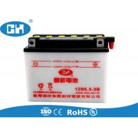 Buy cheap Custom White Lead Acid Motorcycle Battery 12v 6.5Ah 1.5KG Long Service Life from wholesalers