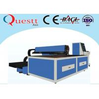 Best High Precision Cnc Laser Cutting Machine , Metal Sheet Cutter 300W 18m/Min wholesale