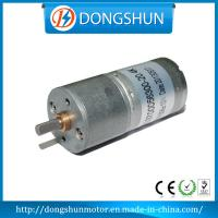 Best DS-25RS370  12V DC Electric Motor wholesale
