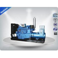 China High Technology Natural Gas Generator Set Low Consumption Gas Engine Methane Generator on sale
