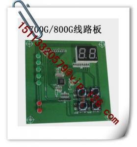 Best China 700G/800G Hopper Loader PCB Manufacturer wholesale