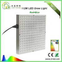 Best High Power SMD LED Panel Grow Light 440nm Wavelength , ABS Material wholesale