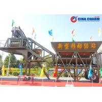 Best Twin Shaft  Mobile Concrete Batching Plant , 35m3 / H Mobile Concrete Batch Mix Plant wholesale