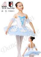 Buy cheap Blue Windmill Ballet tutu product