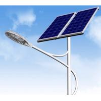 Best 40W LED Integrated Led Solar Street Light 4300 Lumens With CE Approved wholesale