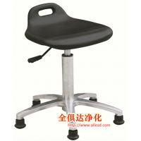 Best Electronics and Electrical Industry Workers Chair wholesale
