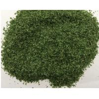 Cheap DRIED PARSLEY LEAVES 5X5MM for sale