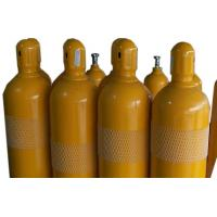 Best Corrosive High Pure Ammonia , Liquid Ammonia Can Be Used As A Refrigerant wholesale