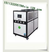 Best R407C environmental friendly chillers For Belgium wholesale