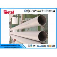 Best Long Thin Type K Welding Copper Pipe C70600 SCH10 / 20 For Exchanger Shells wholesale