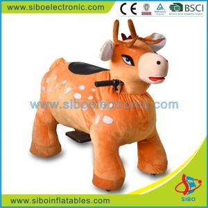 Best Hot Kid Zone Game Motorized Plush Riding Animal For Park wholesale