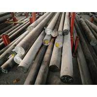 Best 440A Stainless Steel Round Rod , Stainless Steel Round Bar 440A wholesale