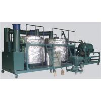 China Used waste oil recycle machine on sale
