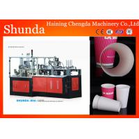 Best High Speed Sleeves Wall Paper Cup Forming Machine Automatic Double Wall wholesale
