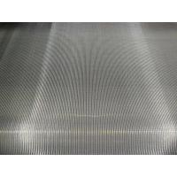 Best SS304 316 316L 220 Micron Stainless Steel Woven Wire Mesh Square / Rectangular Hope wholesale
