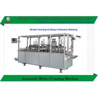 China PLC Control System Blister Forming Machine Digital Touch Color LCD Screen HMI on sale