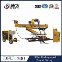 Best 300m DFU-300 Portable Electric Drilling Rig Underground tunnel mining core sampling rig wholesale