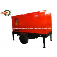 China Backup Mobile Diesel Generators 150KVA Small Emergency Electric Generator on sale