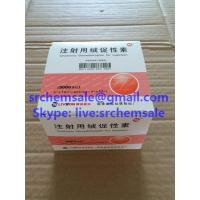 Cheap HCG Hgh Human Growth Hormone 5000IU / Vial ,10 Vials / Kit Peptides For Pregnancy Test for sale