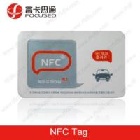 Best Nfc Tag Ntag203 wholesale
