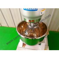 Best Automatic Bakery Equipment Dough Mixer Food Grade 304 Highly Hygiene wholesale