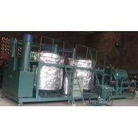 Best Waste Engine Oil Recycling, Motor Oil Purifier machine wholesale