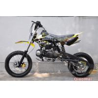 Buy cheap 125CC Dirt Bike (QW-DB-07) from wholesalers