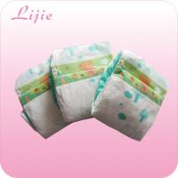 China baby diaper on sale
