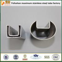 Best China Factory wholesale stainless steel pipe tp316 slot square tubing wholesale