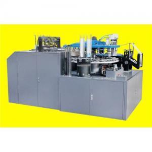 Best LB-STJ Double-head paper cup forming machine wholesale